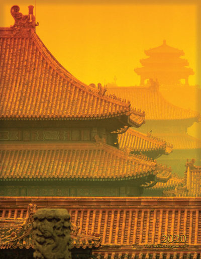 Pagoda Sunset Front Cover
